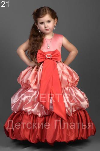 Платье для девочки Принцесса СД-1321