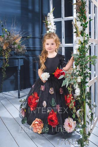 Платье для девочки Принцесса 17001
