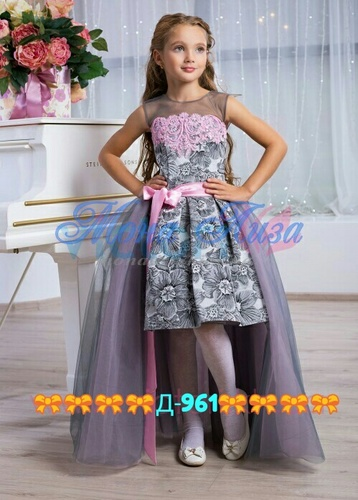 Платье для девочки Виктори Д-961